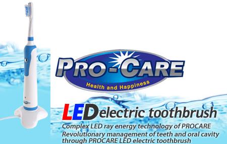 Купить насадку на электрическую зубную щетку в спб